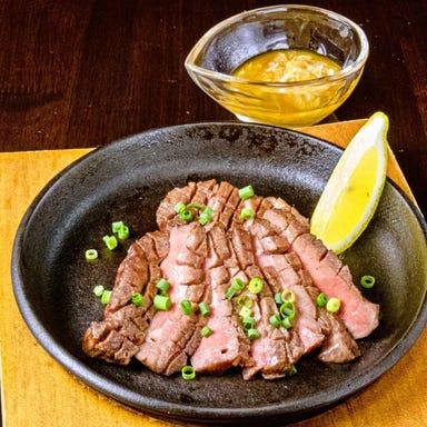 肉バル×ワイン酒場 肉87 田町 メニューの画像
