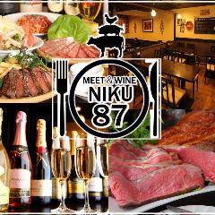 肉バル×ワイン酒場 肉87 田町