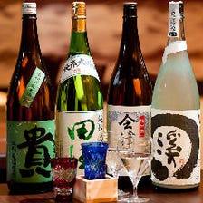 ■お料理にあう「地酒・国産ワイン」