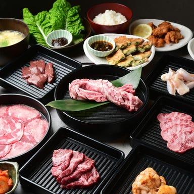 知立 焼肉食べ放題 エイトカルビ  コースの画像