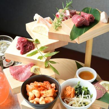 知立 焼肉食べ放題 エイトカルビ  メニューの画像