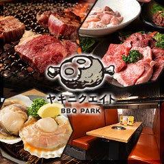 知立 焼肉食べ放題 エイトカルビ