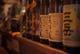 美味しい地酒をたくさん取り揃えております!