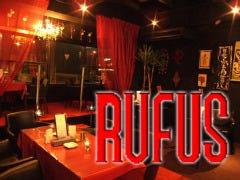 タイ料理&ワイン RUFUS ルフス