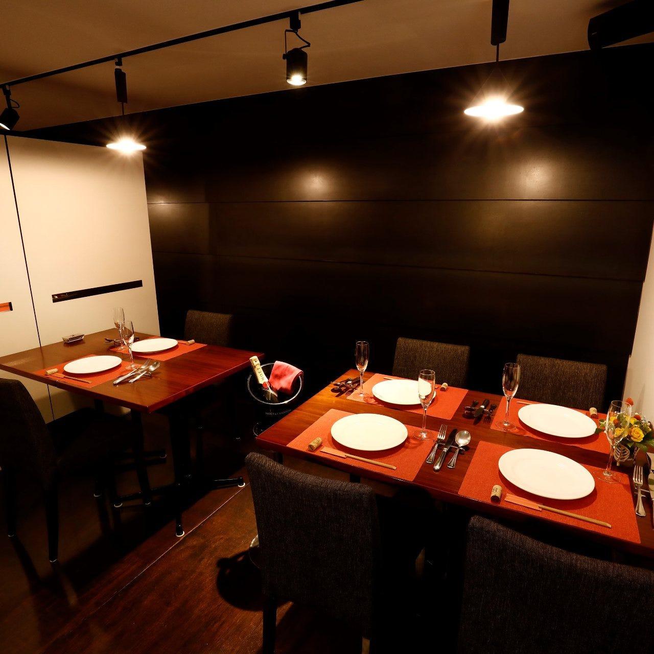 テーブル席・完全個室(壁・扉あり)・2名様~12名様