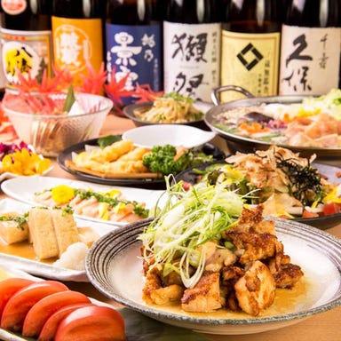 和風空間個室と大山どり炭火焼き 鶏武蔵 川崎駅前店 コースの画像