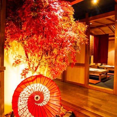 和風空間個室と大山どり炭火焼き 鶏武蔵 川崎駅前店 店内の画像