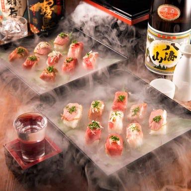 もつ鍋&肉炙り寿司食べ放題 SUIGETSU 新宿駅前店  こだわりの画像