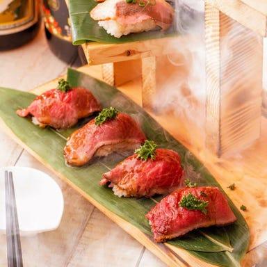 もつ鍋&肉炙り寿司食べ放題 SUIGETSU 新宿駅前店  コースの画像