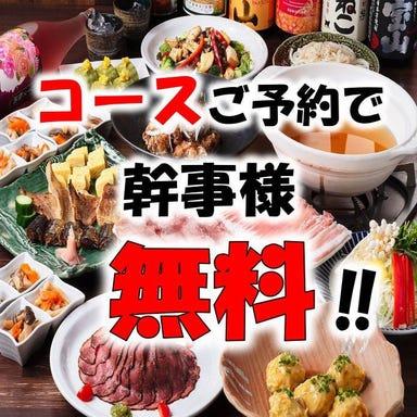 昭和食堂 名駅柳橋市場店 こだわりの画像