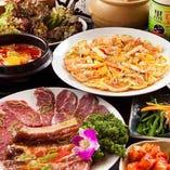 4種の焼肉と当店自慢の韓国料理が味わえる2H飲み放題付コース