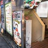 赤坂見附駅徒歩1分。地下へ続く階段を見逃さずにお越しください