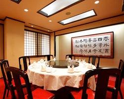 【中国料理本格コース】お1人様5,000円コース(税込5,500円) ご接待・ご宴会・歓送迎会おすすめ♪