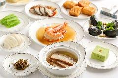 【クラブミシュラン限定】前菜ボリュームアップ 15種!、主菜3種 他 特選中国茶付きディナーコース