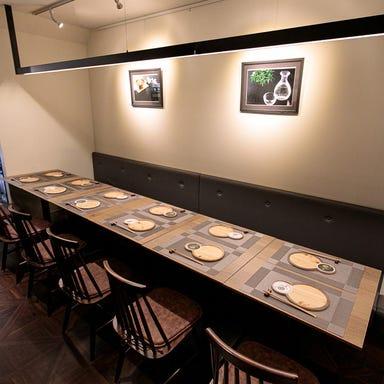 Premium Sake Pub GASHUE  メニューの画像