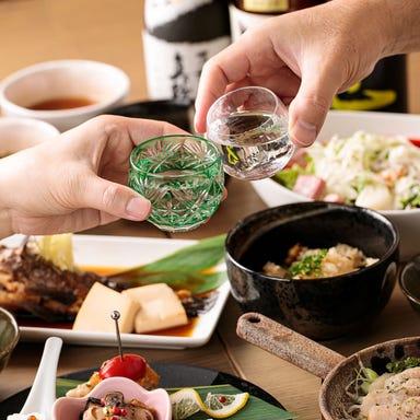 Premium Sake Pub GASHUE  コースの画像