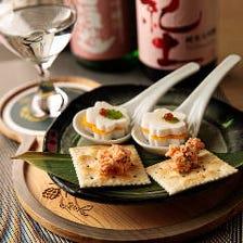 日本酒を引き立てる和の華やかな逸品