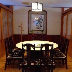 中国料理 龍鳳園