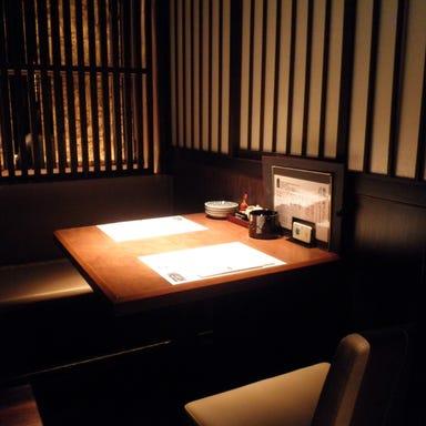 個室居酒屋 番屋 新宿東口店 店内の画像