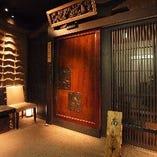 新宿個室歓送迎会! 和の伝統と誇りを重んじた店構えは圧巻!