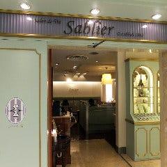 サブリエ ルミネ大宮店