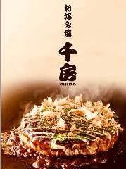千房 高槻阪急支店