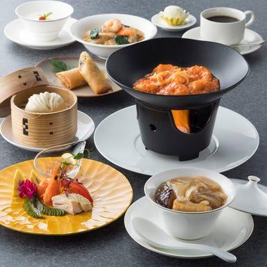 中国料理 東天紅 秋田キャッスルホテル店 コースの画像