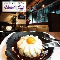 カフェ×チーズバル VC~Violet Cat~ 下北沢店