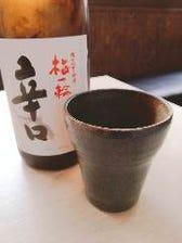 千葉の地酒が中心の厳選日本酒