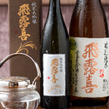 厳選日本酒を多数ご用意