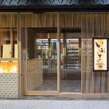 八重洲北口の好立地 東京駅鉄鋼ビル