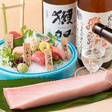 季節鮮魚バランスよく盛り付け