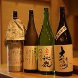他ではなかなか味わえないような日本酒もご堪能いただけます。