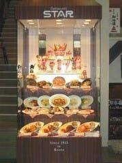 スター 京極店
