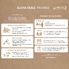ALOHA TABLE Daikanyama Forest