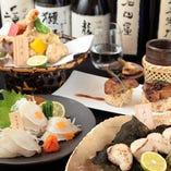 厳選素材 水炊き鍋 をはじめ・鳥料理・直送鮮魚。【新橋/和食】