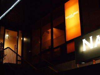NAGELIBRE KAMIYAMA  店内の画像