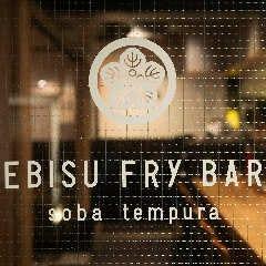 EBISU FRY BAR
