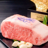 厳選最高級和牛A5ランクの神戸牛を使用