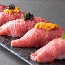 料理長厳選!和牛肉の寿司を味わう。