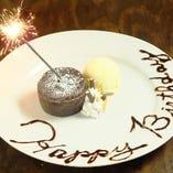 記念日、誕生日、お祝い事などお手伝いさせて頂きます。なんでもお気軽にご相談下さい