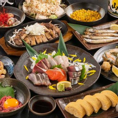 【創作料理と完全個室】延言~えんげん~ 亀戸店  コースの画像
