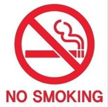 飲むところでは珍しい完全禁煙のお店