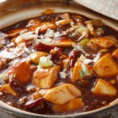 マーラーマーボー豆腐土鍋