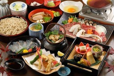 有喜屋 京都ホテルオークラ店 コースの画像