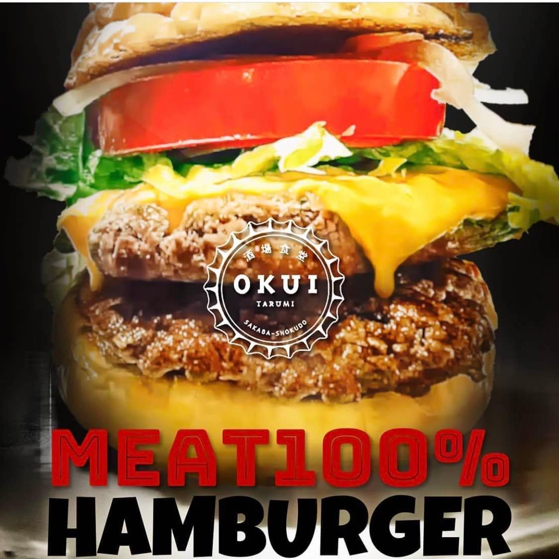 4月より新メニュー★ ランチ数量限定自家製ハンバーガーです。