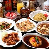 中華7品+デザートの「北大路コース」