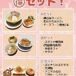 Aセット(鶏白湯ラーメン,鶏のからあげ2ケ,チーズコーン春巻2本)