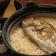 コース料理の〆 土鍋で炊く炊き込みごはん