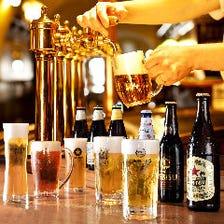 個性溢れる11種類のビール飲み放題!